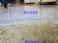 深圳大理石/花岗岩/水磨石翻新.抛光处理
