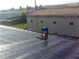 鄭州衛生間廚房廁所陽臺水管魚池游泳池漏水維修免拆瓷磚防水