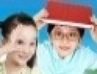 教你的孩子保护视力,提高学习成绩