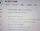 AMD8300八核32G内存华硕主板带散热器,