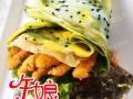 菏泽2017小吃加盟排行榜午娘果蔬煎饼堂食加外卖1-2人开店