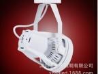 LED PAR30 35W服装店射灯带风扇轨道灯展厅背景墙射灯COB导轨灯