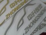 深圳不干膠印刷 標簽印刷 商標印刷 貼紙印刷免費設計
