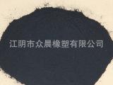 厂家直销30-100目三元乙丙橡胶粉 天然三元乙丙精细橡胶粉
