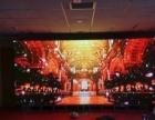开业庆典、活动策划、灯光音响、LED大屏、舞台桁架