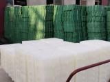 临汾曲沃塑料绿化排水板厂家电话