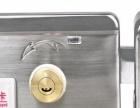 专业安装出租房电子刷卡锁