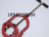 手动割管器 切割范围60-356mm钢管,不锈钢管,无缝钢管