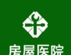 安庆市岳西县电商家居大件配送安装五包服务中心