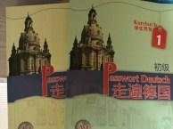 太仓市区有可以学习韩语的地方吗,太仓哪里韩语教得好