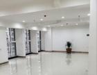 出租海州商务中心