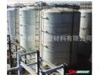 酚醛型乙烯基酯耐高温树脂