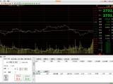 期货交易软件开发 期货平台开发