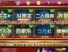 华软棋牌游戏开发,吸引众多玩家的棋牌游戏平台