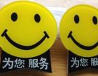 欢迎访问~福州宁志太阳能热水售后服务维修网站咨询中心