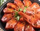 胖水手肉蟹煲的做法培训加盟,胖水手肉蟹煲的技术配方