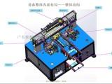 VC均温板散热片全自动贴背胶机 散热器自动背胶设备