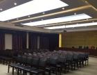 培训会议拓展中心泉水湾温泉度假中心
