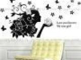 时尚贴纸 三代可移除卧室女孩房背景装饰贴纸环保玫瑰女孩AY858