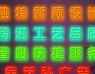 工业园广告制作:工业园区楼顶大字、厂区标牌、导视牌