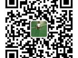 富瑞联华厂家直销高精度东莞高埗大理石检测平台大理石构件