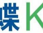 专业提供金蝶K3财务、供应链会计实务服务和技术支持
