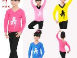 春秋女童拉丁舞蹈服少幼儿童拉练功舞蹈服装中国舞长袖套装舞蹈衣