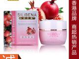 仙丽贝娜红石榴高保湿精华霜护肤化妆品免费代理加盟厂家批发代发