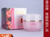仙丽贝娜红石榴嫩白精华霜护肤品化妆品免费代理加盟厂家批发代发