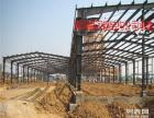 深圳专业厂房加固,钢结构安装,银河钢结构公司