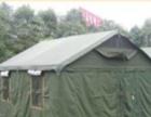 特价救灾帐篷