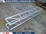 湖南灯光架厂铝桁架太空架航空架演出架音响灯光架