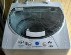 全新武汉小天鹅5.8公斤全自动洗衣机