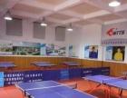 羽毛球、乒乓球、网球馆
