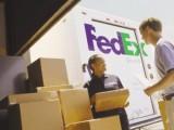 燕郊联邦国际快递燕郊fedex国际货运公司电话
