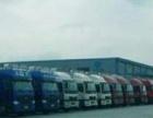  专业调回程车、返程车、全国包车、调冷藏车、大件车