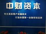 宁波中财教育关于征信修复技术培训以及征信优化的课程公布