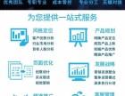 广州白云卓导电商淘宝天猫代运营京东阿里巴巴一站式服务