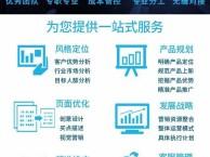 广州天河淘宝天猫京东电商阿里巴巴代运营VI设计培训推广