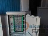FTTH 标配级 288芯光缆交接箱厂家