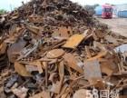 高价回收 铜 铁 电机 铝合金 电线电缆 设备 库存积压