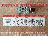 厦门冲床离合器,冲床过载保护泵维修-冲床配件价格