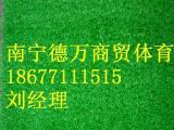 东兰人造草坪造价,东兰足球场草坪施工厂家