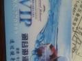 润谷游泳健身卡