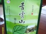 专业生产塑料包装袋 茶叶包装袋 真空小泡袋