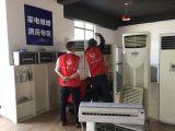 杭州家政公司培训电话