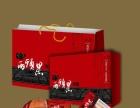 南阳专业做不干胶厂郑州印刷厂郑州画册说明书制作印刷