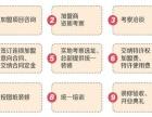 滴客(中国)汽车租赁有限公司加盟 汽车租赁/买卖