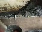苏州唯亭废铁电缆钼丝废铜废铝回收