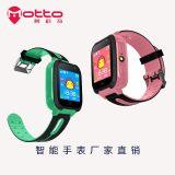 深圳儿童定位手表生产厂家 儿童智能电话手表厂家加工定制
